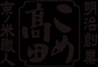 明治創業 京の米職人